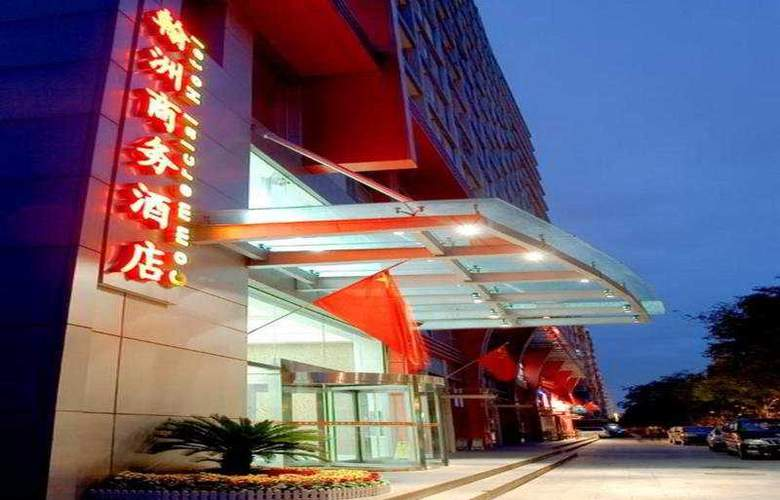 Hanzhou Commercial - Hotel - 0