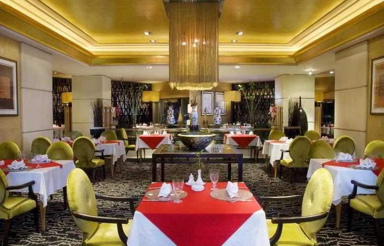 Sheraton Dammam Hotel & Towers - Restaurant - 32