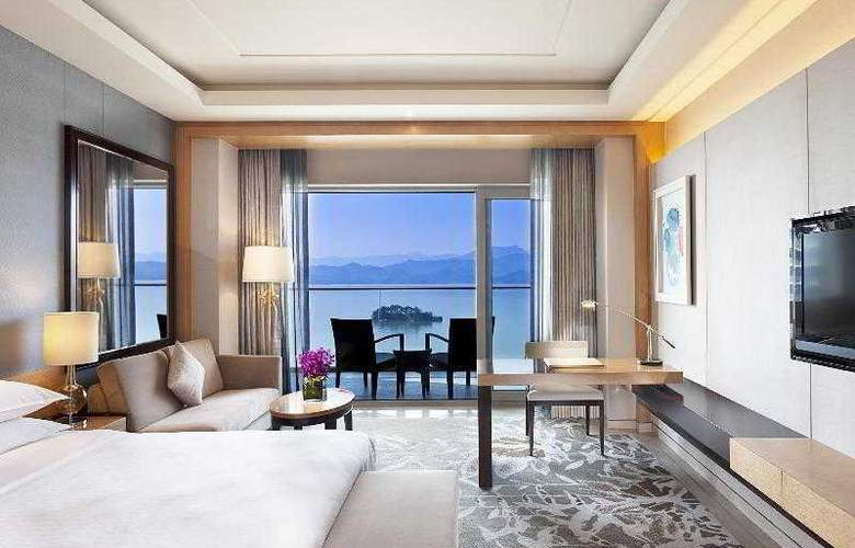 Sheraton Qiandao Lake Resort - Hotel - 21