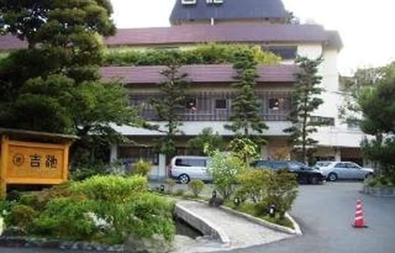 Yoshiike - Hotel - 0