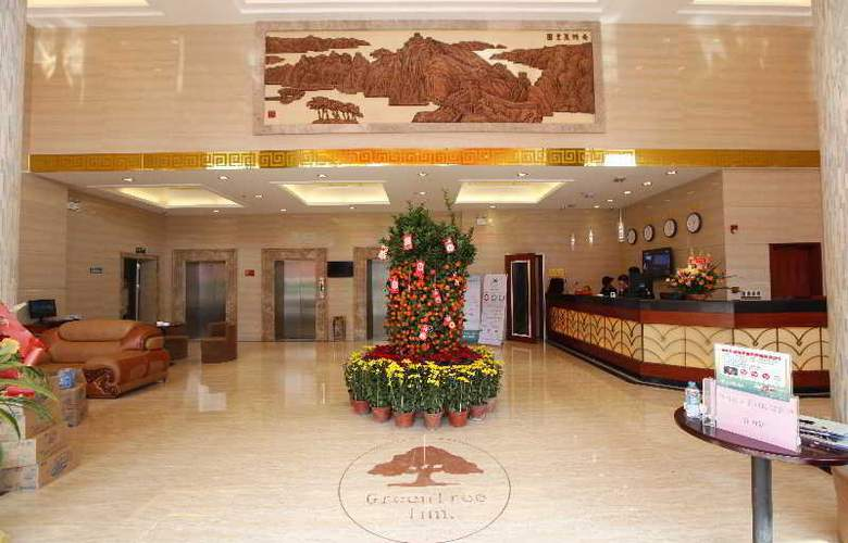 Green Tree Inn Hotel Jinhu Business Hotel - General - 0