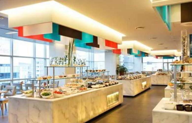 Ramada Plaza Suwon - Restaurant - 7
