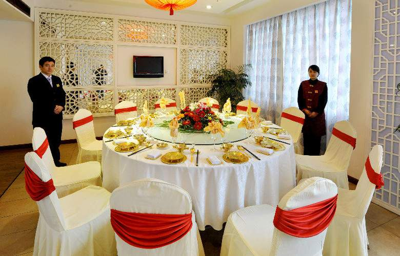 Di Yuan - Hotel - 4