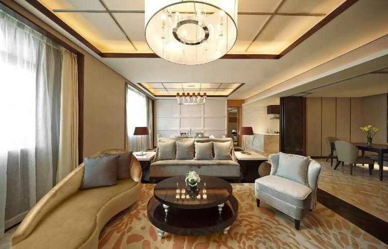 Sheraton Xi'an North City - Room - 24