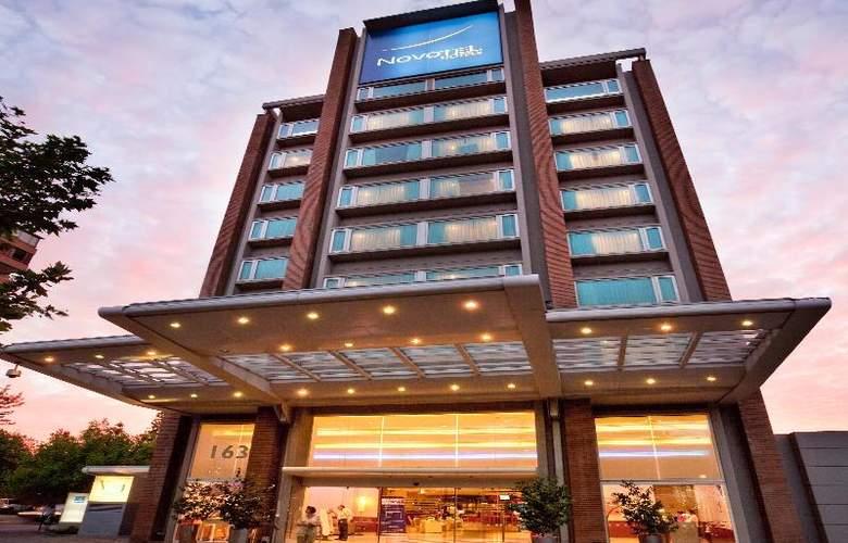 Novotel Santiago Vitacura - Hotel - 14