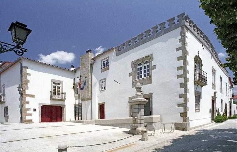 Hotel Casa Melo Alvim - Hotel - 0