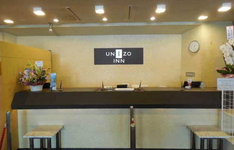 Chisun Hotel Sendai - Hotel - 0