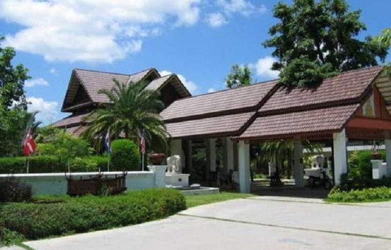 Rachawadee - Hotel - 0