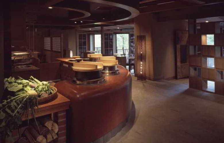Sumiya Kihoan - Hotel - 16