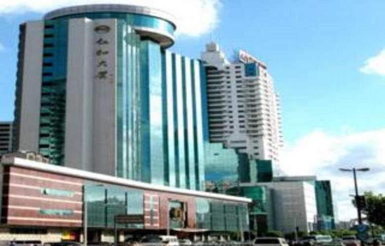 Renhe - Hotel - 0