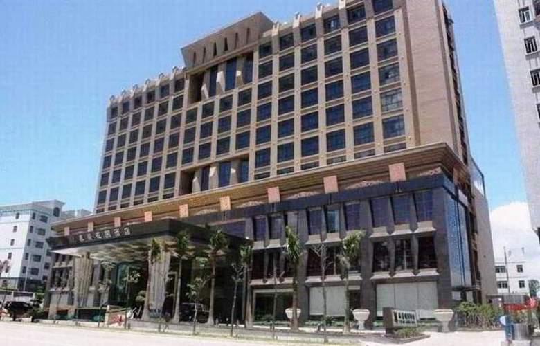 Fulai Garden Hotel - Hotel - 0