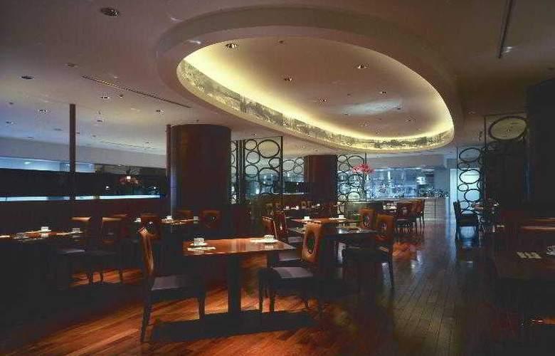 Sapporo Grand - Restaurant - 5
