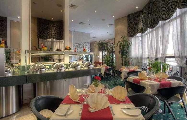Al Diar Dana Hotel - Restaurant - 9