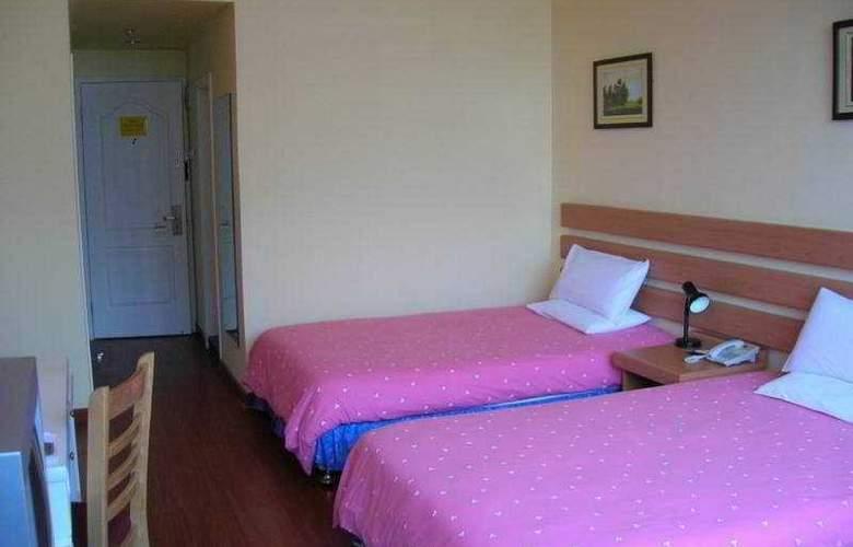 Home Inn Tianhe Bei Road - Room - 0