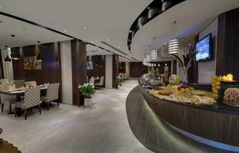 City Tower Fujairah - Restaurant - 11