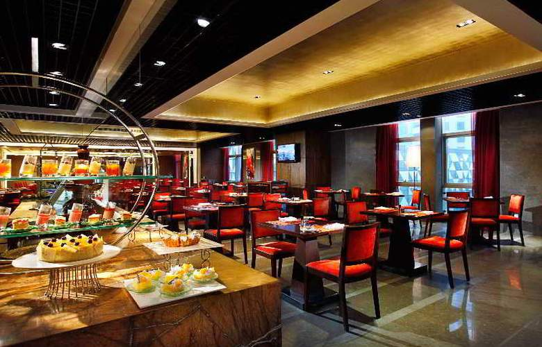 Hilton Capital Airport - Restaurant - 11