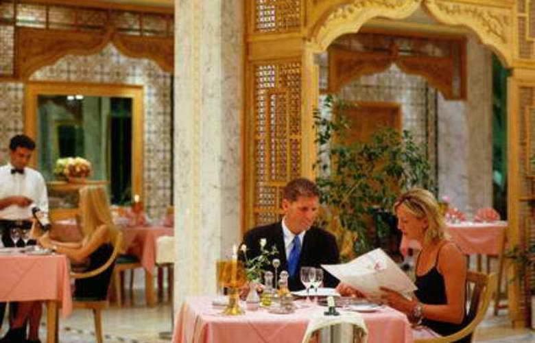 El Mouradi Mahdia - Restaurant - 6