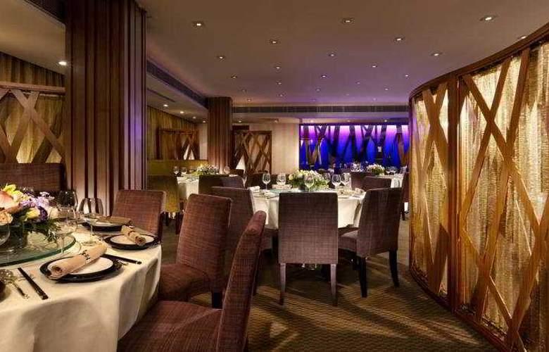Nathan Hotel - Restaurant - 4