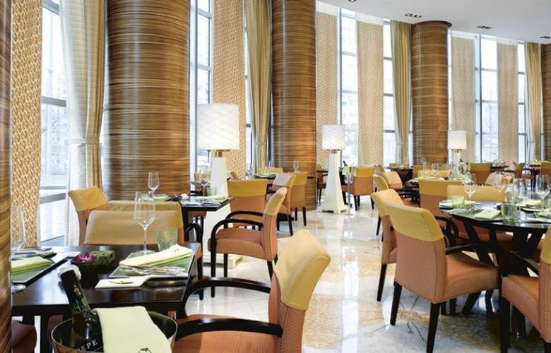 The Ritz-Carlton, Financial Street - Restaurant - 15