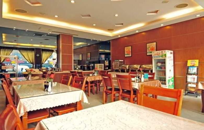 Jinjiang Inn (Zhaohui Road,Ningbo) - Restaurant - 3