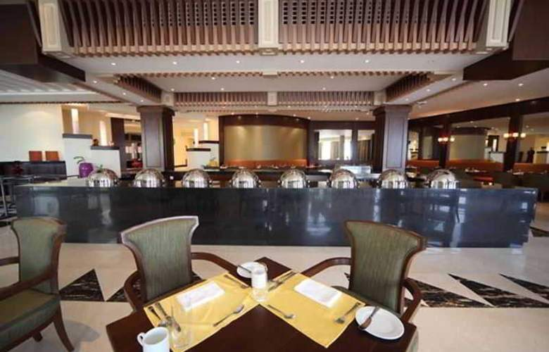 Marriott Salalah - Restaurant - 11