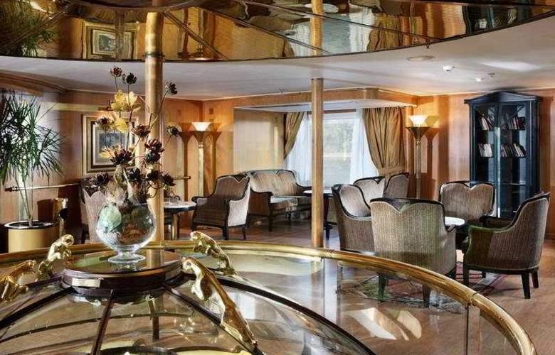 M/S Sonesta Sun Goddess Nile Cruise - Hotel - 0