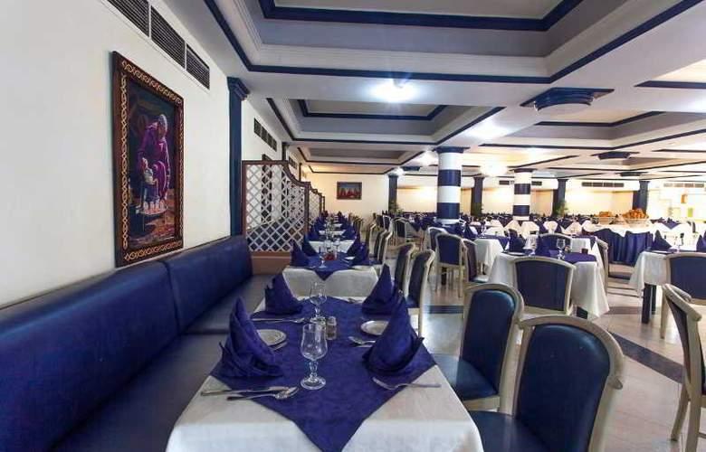 Argana - Restaurant - 7
