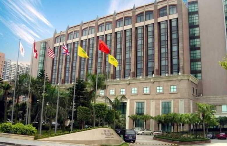 Haiyatt Garden Hotel Chang An - Hotel - 6