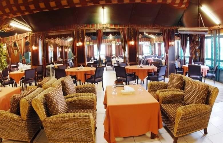 Al Bustan - Restaurant - 5