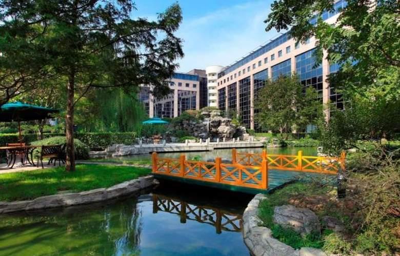 Kempinski Beijing Lufthansa Centre - Hotel - 11
