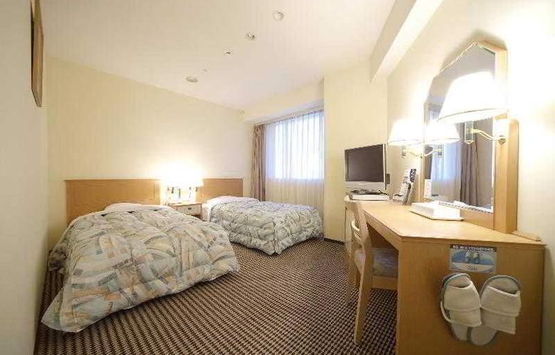 Kumamoto Washington Hotel Plaza - Room - 3