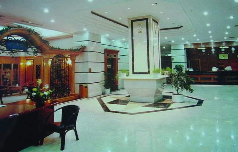 Norinco - Hotel - 0