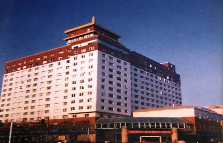 Tibet Chengdu - Hotel - 0