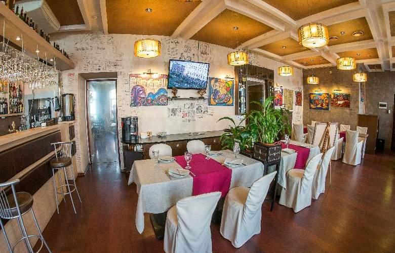 Nevsky Forum - Restaurant - 9