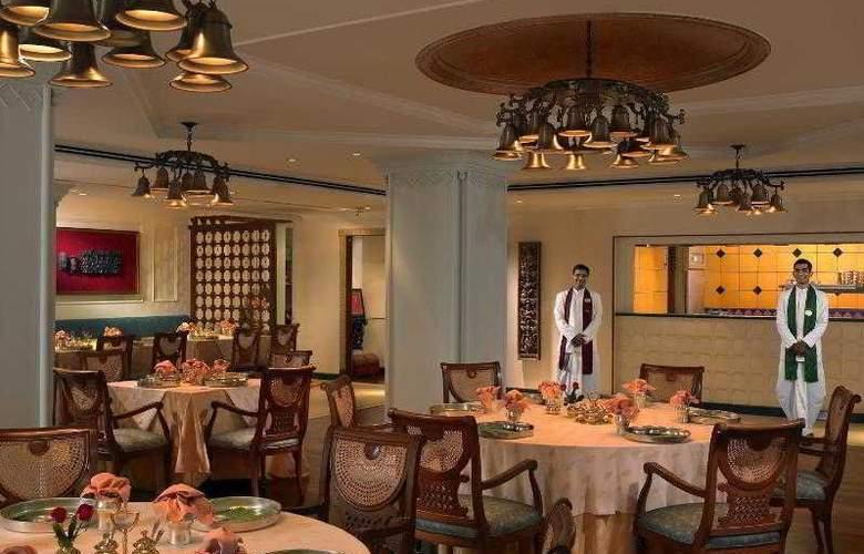 Itc Maratha - Restaurant - 24