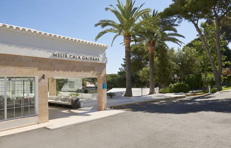 Meliá Cala Galdana - Hotel - 8