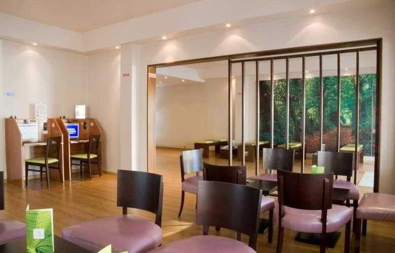 Natura Algarve Club - Hotel - 0
