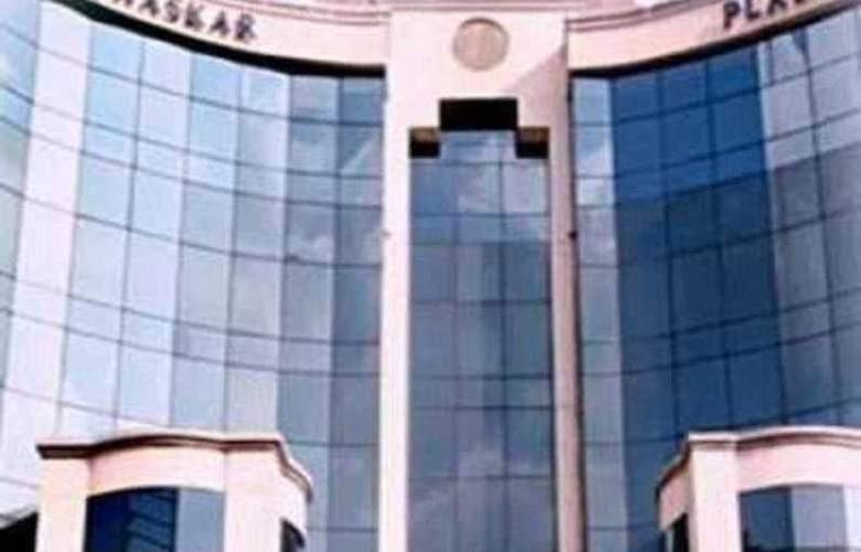 Bhaskar Plaza - Hotel - 0