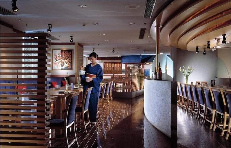 Shangri-la - Restaurant - 25