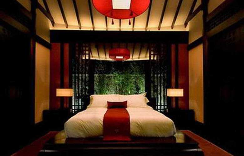 Banyan Tree - Room - 2