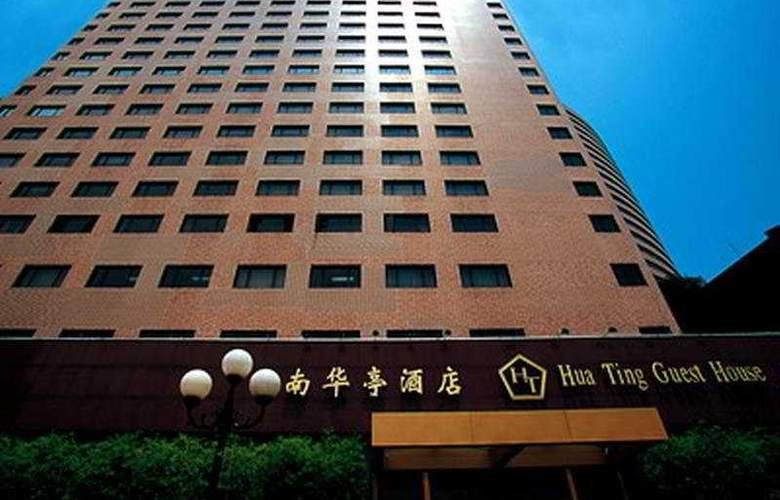 Hua Ting Guest House - Hotel - 0