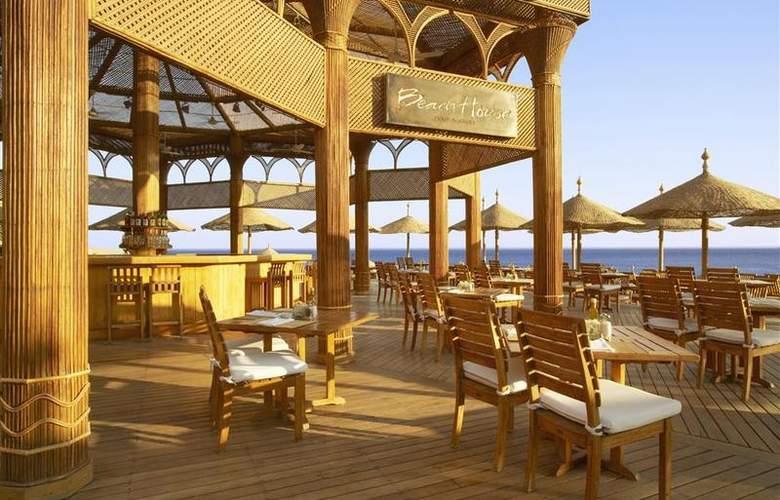 Hyatt Regency Sharm El Sheikh Resort - Hotel - 23