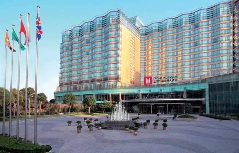 Millennium Hongqiao - Hotel - 9