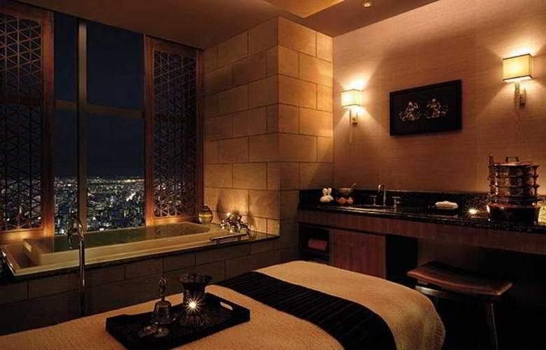 Shangri-La Hotel Tokyo - General - 2