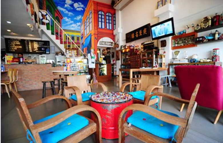 Chic Room Hotel Phuket - General - 1