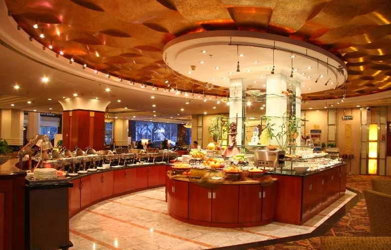 Prime Hotel Beijing - Restaurant - 16