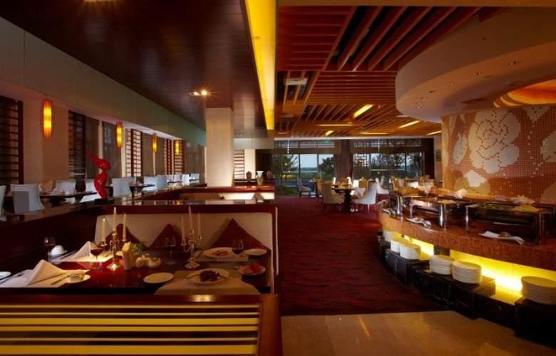 New Century Resort Joyland Changzhou - Restaurant - 11