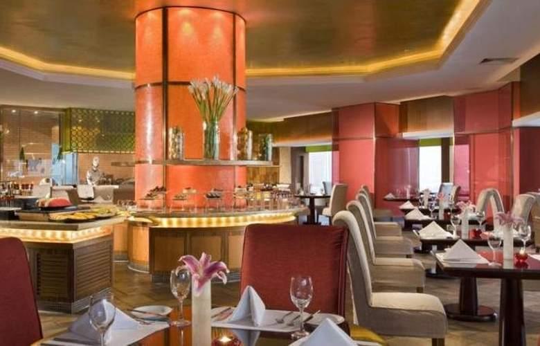 Swissotel - Restaurant - 7