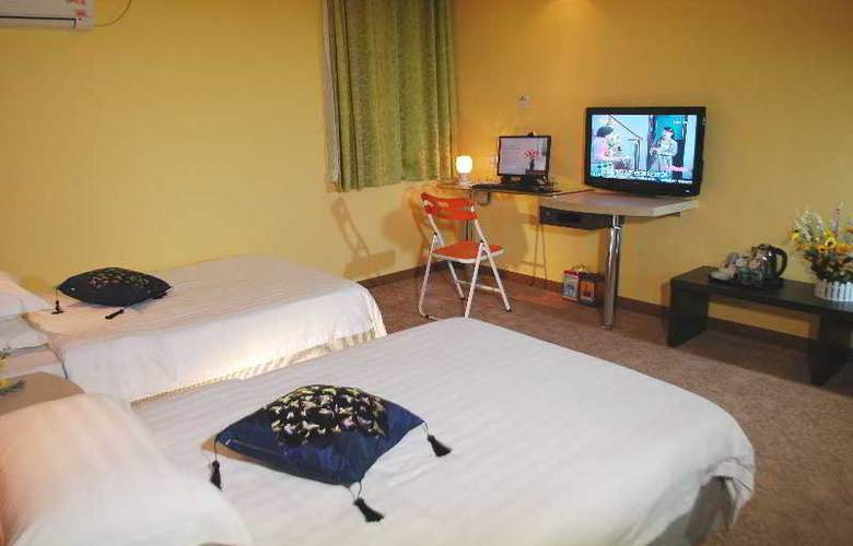 Home Club Hotel Shimao Branch - Room - 1