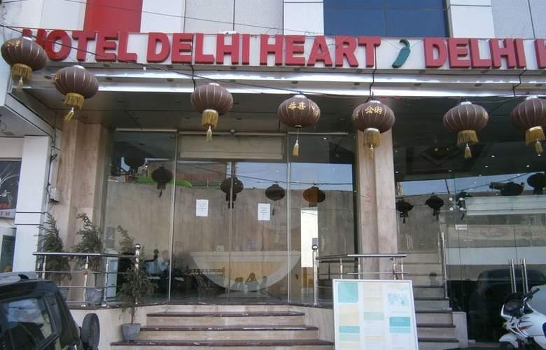 Delhi Heart - Hotel - 0